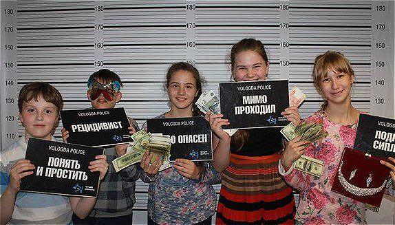 Детский праздник Вологда